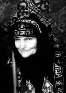 Схимонахиня Ксения