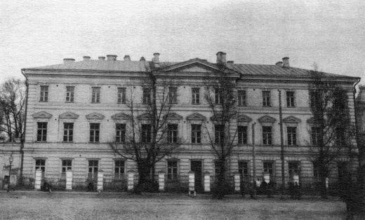 Лицевой фасад учебного корпуса Киевской Духовной Академии (фотография начала ХХ века)