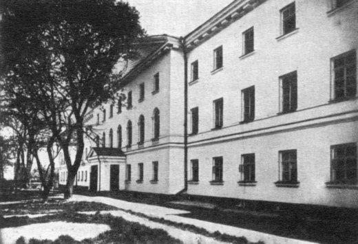 Корпус Киевской Духовной Академии с северной стороны (фотография начала ХХ века)