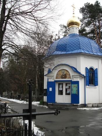 kseniapeter-hram.church.ua/files/2018/04/svvsv_1.jpg