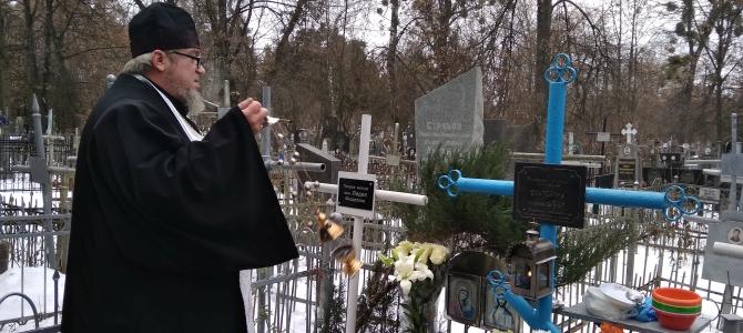 Праздник святой великомученицы Екатерины в храме св. блж. Ксении Петербургской на Святошинском кладбище